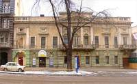 The Young Spectator's Theater of N. Ostrovskiy